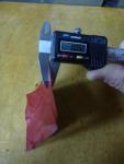 0.05mmの革